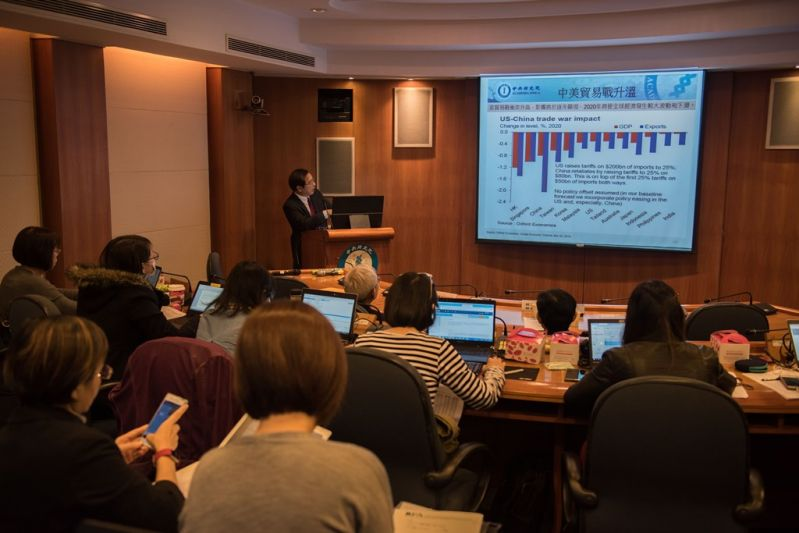 Academia Sinica forecasts Taiwan's 2019 GDP growth at 2 45 percent