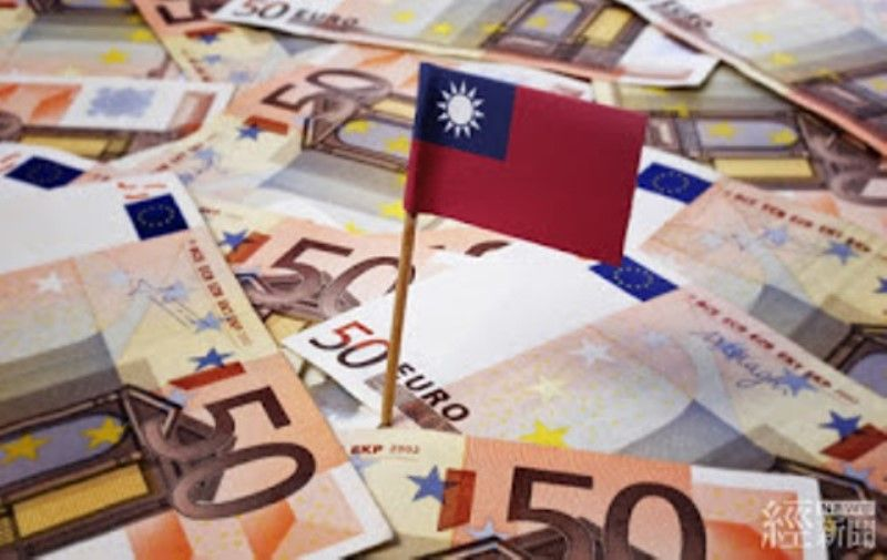 Taiwan-EU economic consultation meeting wraps up in Brussels[open another page]