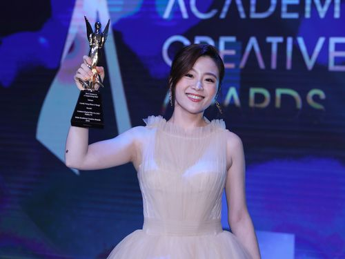Focus Areas。Taiwanese actress won best supporting role at AAA's in Singapore