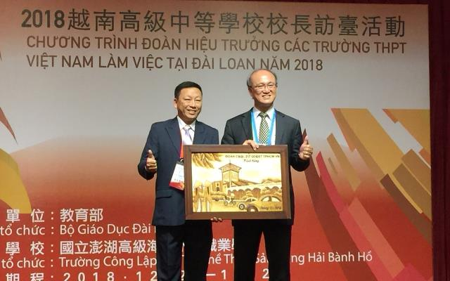 Taiwan, Vietnam educational institutions sign pact on talent cultivation cooperation Photos - New Southbound Policy