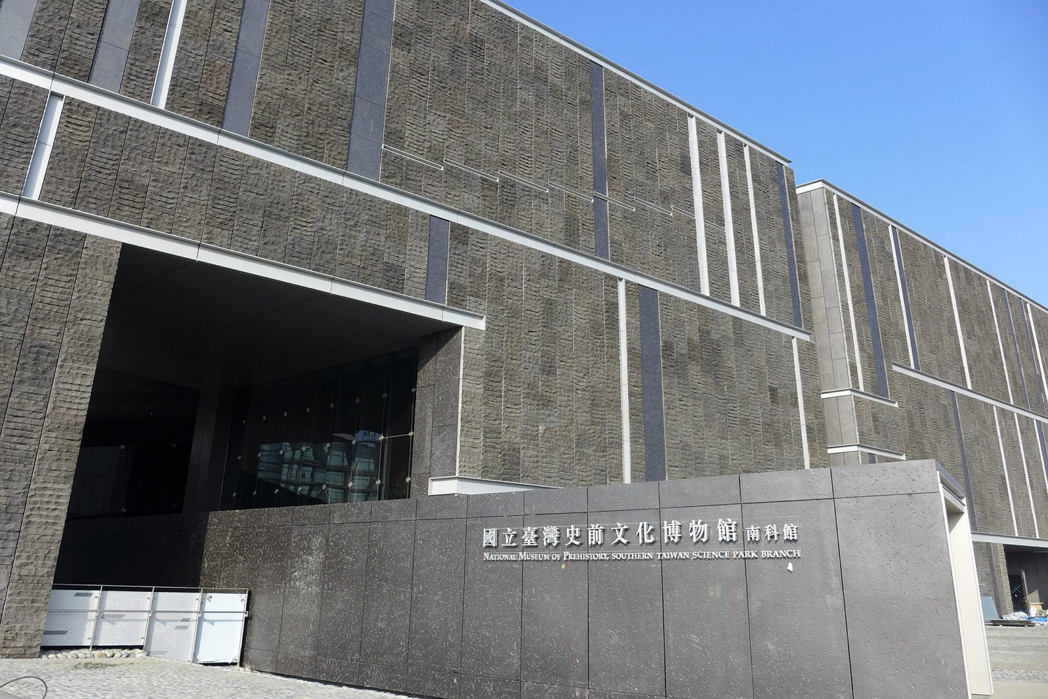 Taiwan's newest archaeological museum begins trial run in Tainan Photos - New Southbound Policy