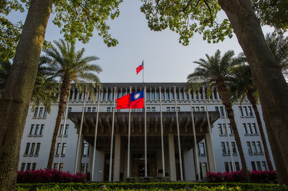 Foreign Ministry thanks US for signing Asia Reassurance