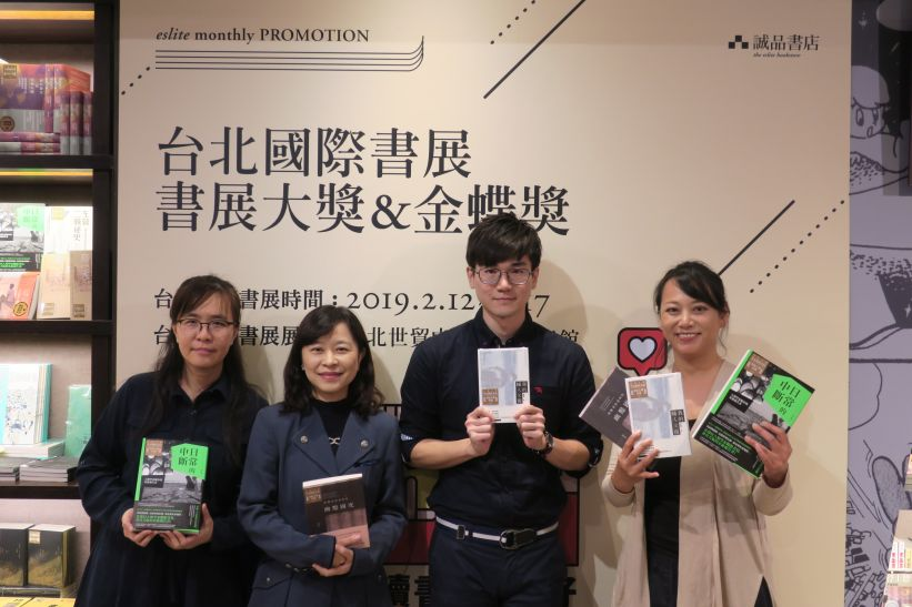 TIBE Book Prize winners unveiled in Taipei Photos - New Southbound Policy
