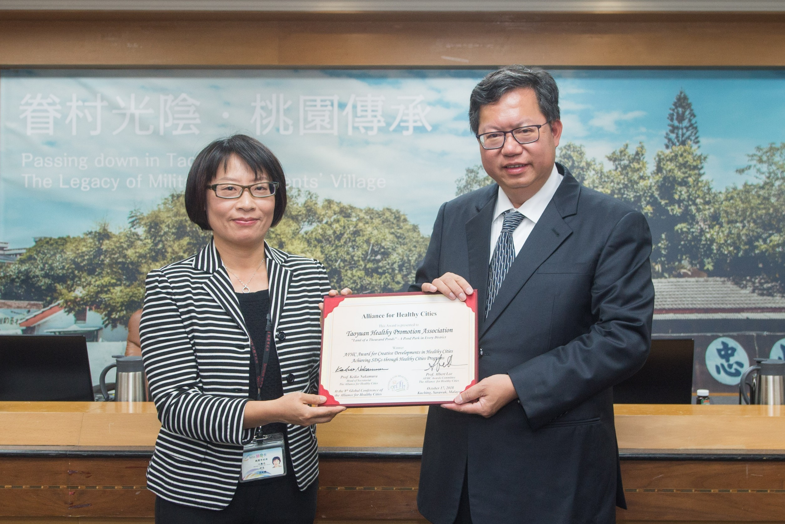 Taoyuan City Government Team Won AHFC's 8th Award for Creative Developments in Healthy Cities  Photos - New Southbound Policy