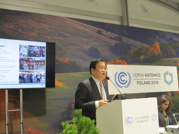 Tainan Shares Smart City Achievements at COP24 Side Event in Poland Photos - New Southbound Policy