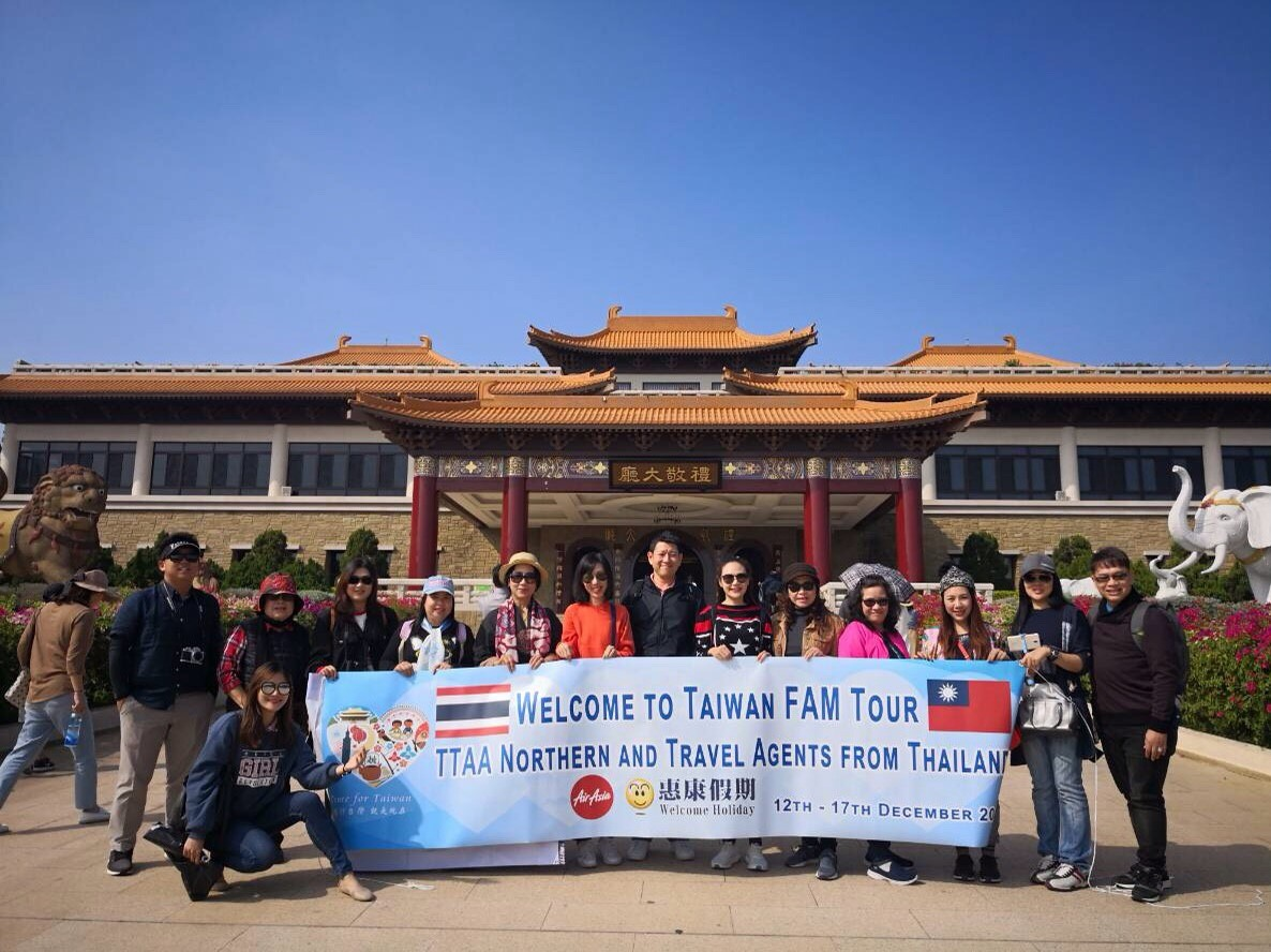 Fo Guang Shan Buddha Museum amazes Thai travel agents Photos - New Southbound Policy