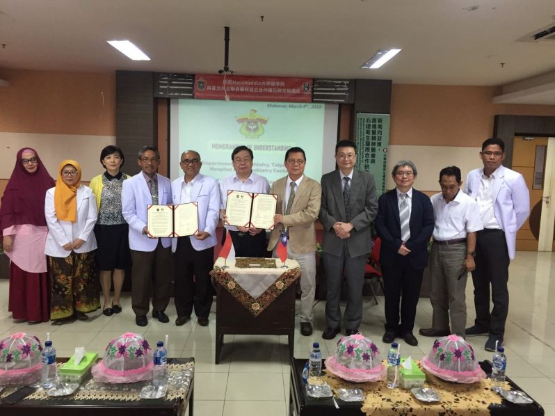 Taipei City Hospital Inks Deal with Indonesia's Hasanuddin University Faculty of Medicine Photos - New Southbound Policy