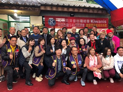 Rosalia Kiwanis Taiwan moving into INGO Taichung – Introducing new momentum Photos - New Southbound Policy