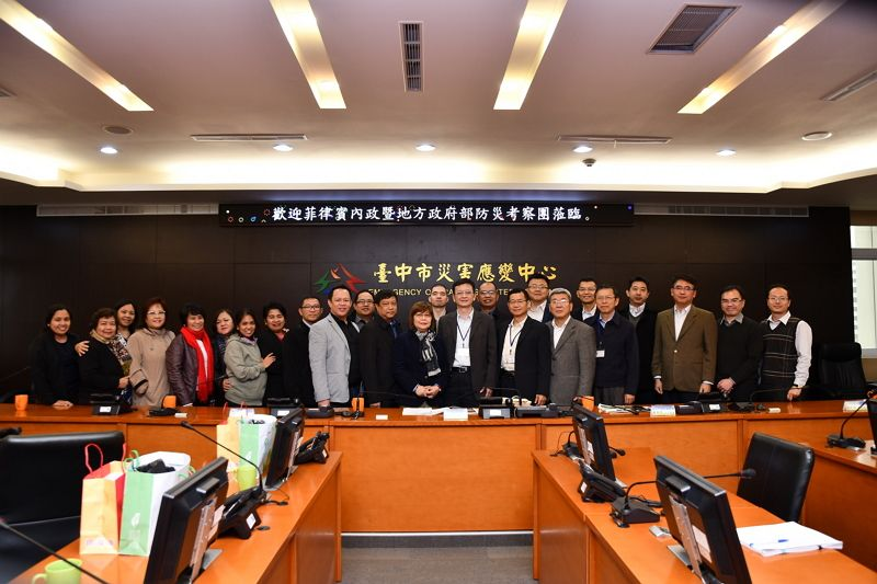 Reinforcing disaster prevention diplomacy – Delegates from the Philippines visit Taichung City Hall to exchange experiences in disaster prevention mechanism Photos - New Southbound Policy
