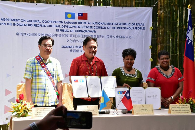 Taiwan, Palau sign agreement on indigenous cultural exchanges Photos - New Southbound Policy