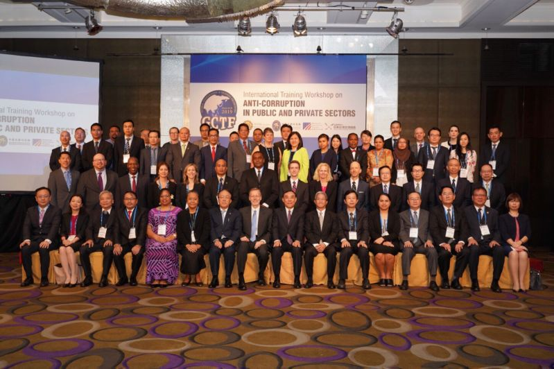 Taiwan-US stage GCTF anti-corruption workshop in Taipei Photos - New Southbound Policy