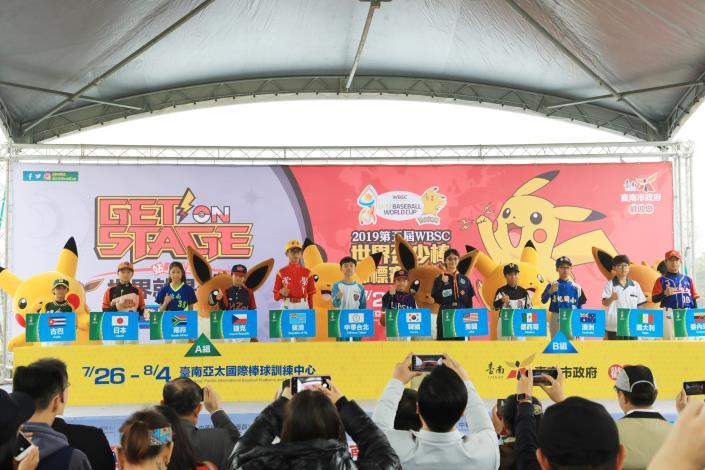 "2019 WBSC U-12 Baseball World Cup in Tainan from July 26 to August 4 Mayor Huang: ""Let's Keep the Champion Cup in Tainan!"" Photos - New Southbound Policy"