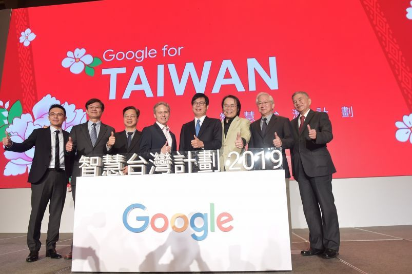 Google unveils investment, talent cultivation plan for Taiwan Photos - New Southbound Policy