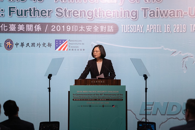 President Tsai attends opening of 2019 Indo-Pacific Dialogue Photos - New Southbound Policy