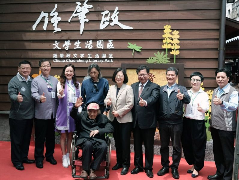 Tsai vows to keep strengthening Hakka culture, ethnic diversity in Taiwan[open another page]