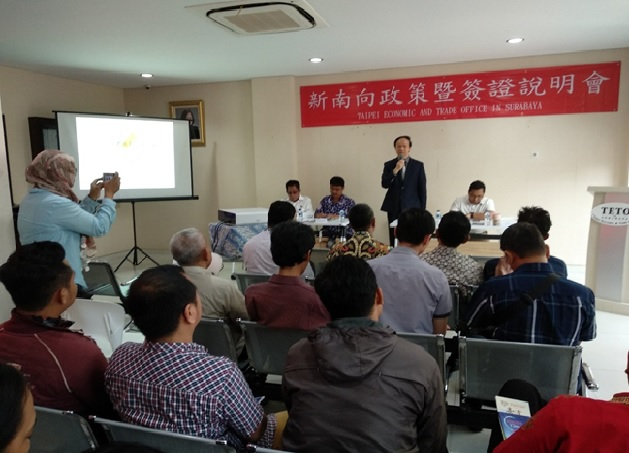 TETO Surabaya Held Taiwan Visa Seminar and Promoting Taiwan New Southbound Policy Photos - New Southbound Policy