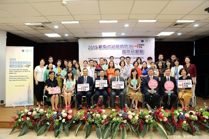 Taiwan stages TB prevention workshop for Vietnam officials Photos - New Southbound Policy