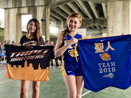 Filipino summer basketball league kicks off in Taipei Photos - New Southbound Policy