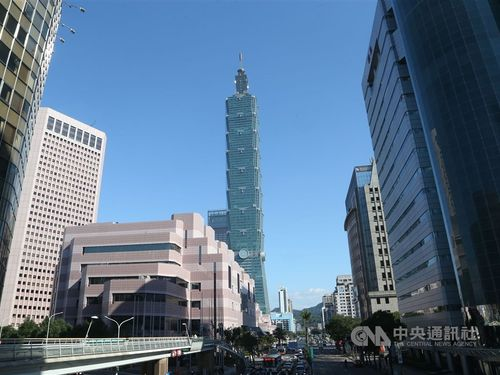 Taiwan moves up to 16th in IMD competitiveness rankings Photos - New Southbound Policy
