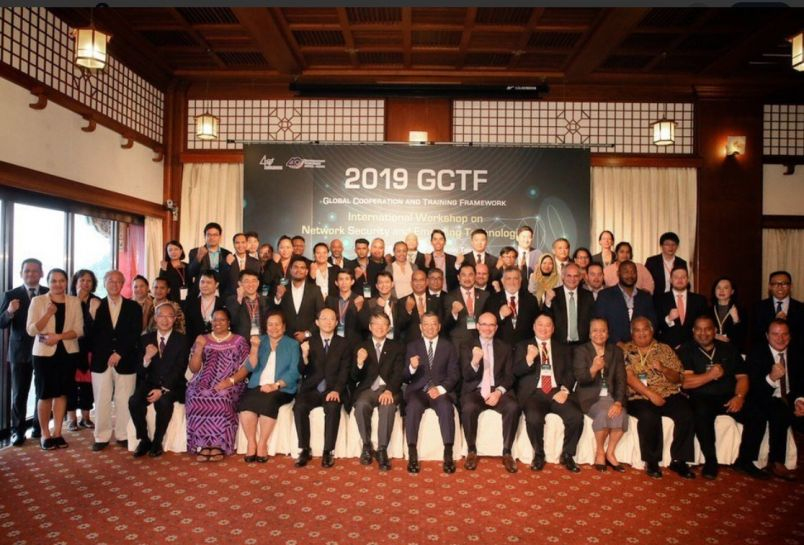 Taiwan, US, Japan stage GCTF workshop on network security