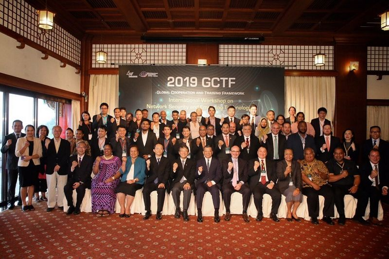 Taiwan, US, Japan stage GCTF workshop on network security and technologies Photos - New Southbound Policy