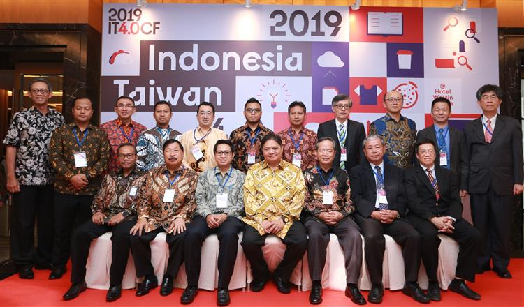 Indonesia - Taiwan Industry 4.0 Cooperation Forum Debuts in Jakarta Photos - New Southbound Policy