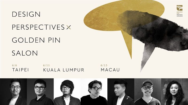 Golden Pin Salon events set for Taipei, Kuala Lumpur, Macao Photos - New Southbound Policy