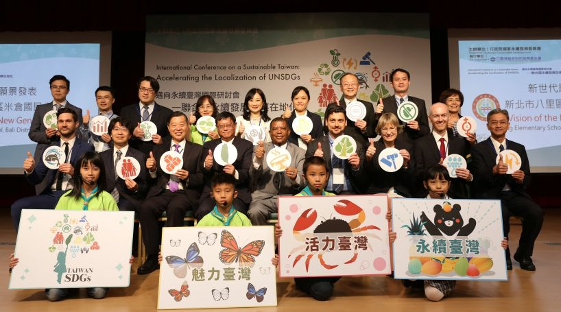 International sustainable development conference concludes in Taipei