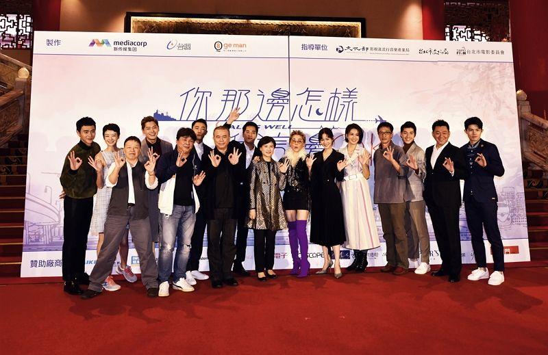 A Milestone in Chinese-Language TV Drama—Taiwan and Singapore Collaborate on All Is Well Photos - New Southbound Policy