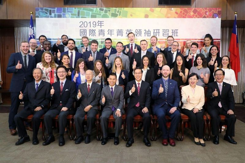MOFA's 2019 Mosaic Taiwan gets underway in Taipei Photos - New Southbound Policy