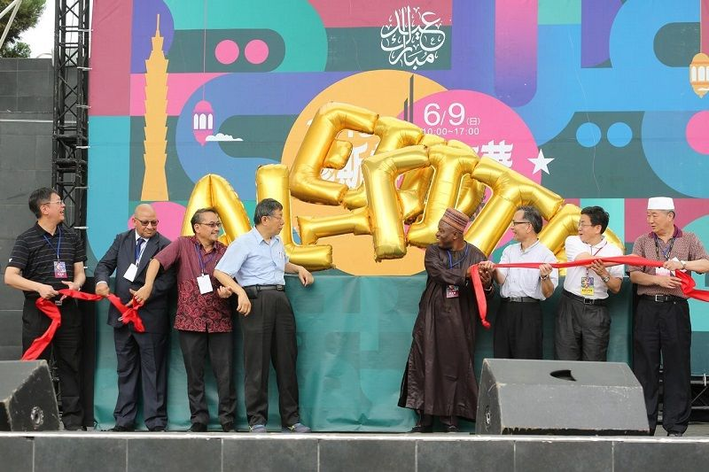 2019 Eid al-Fitr Celebration in Taipei Photos - New Southbound Policy