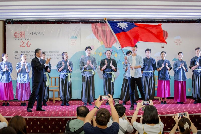 Formosa Circus Art to spotlight Taiwan culture in India, Indonesia Photos - New Southbound Policy