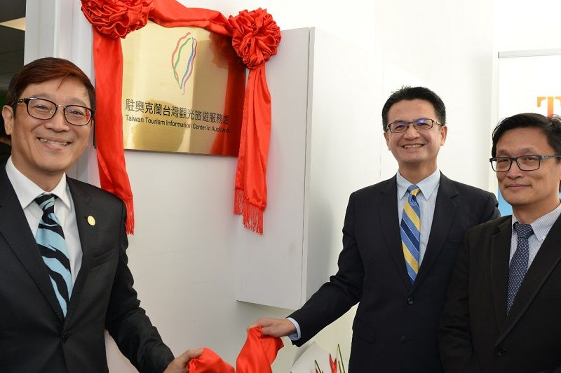 Taiwan Tourism Bureau opens new office in Auckland Photos - New Southbound Policy