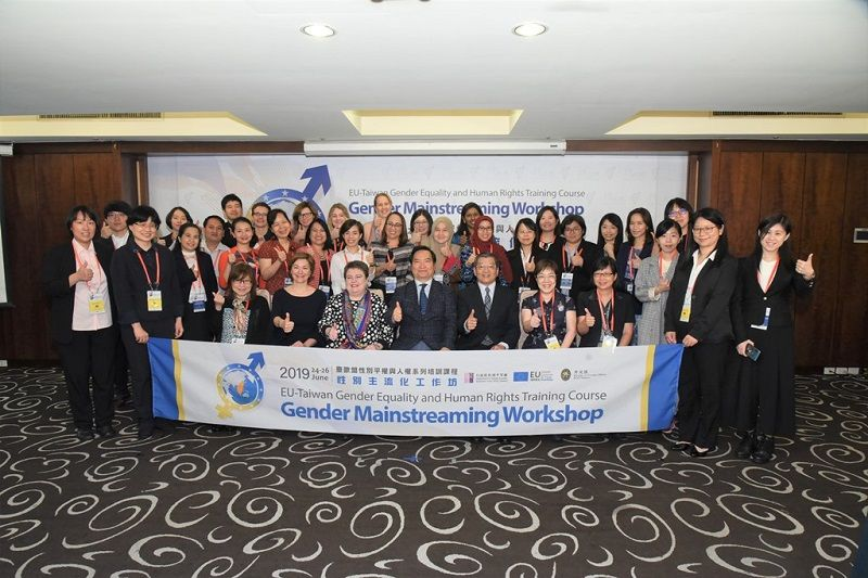 Taiwan-EU gender mainstreaming workshop kicks off in Taipei Photos - New Southbound Policy