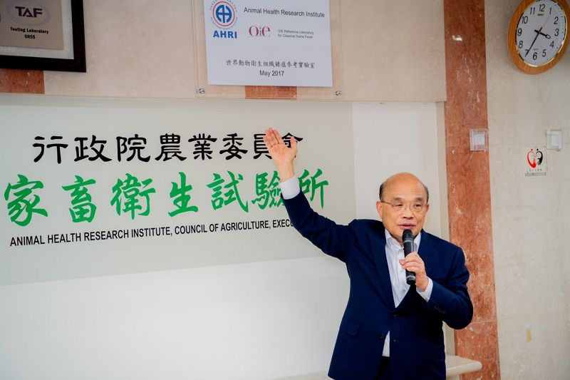 Taiwan seeks status as foot-and-mouth disease free country without vaccination Photos - New Southbound Policy
