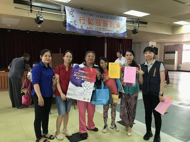 """Pingtung-New residents and Migrant fishermen take part in the Immigration Department's """"Mobile Service Train event Photos - New Southbound Policy"""