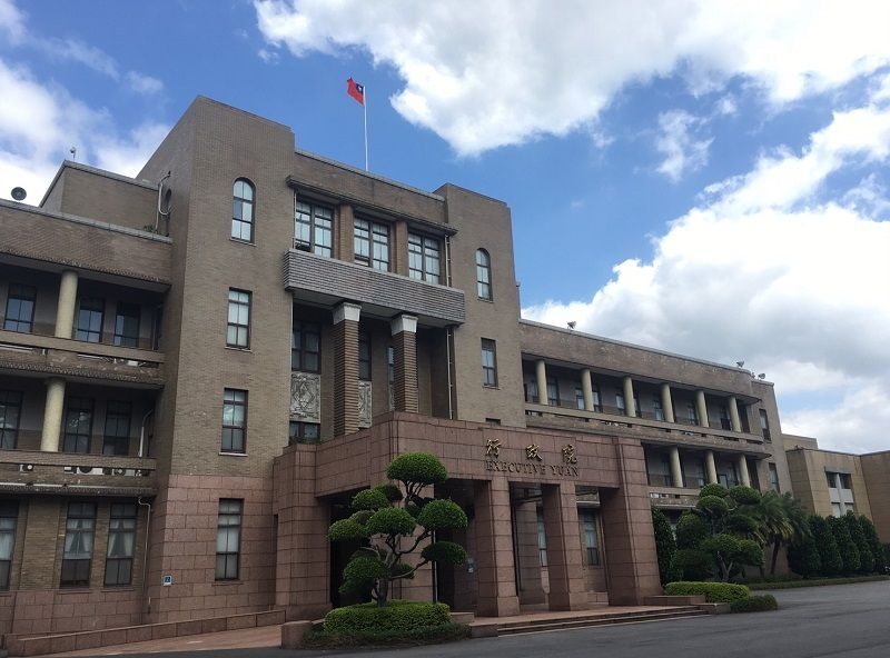 Taiwan's anti-money laundering efforts pay dividends Photos - New Southbound Policy