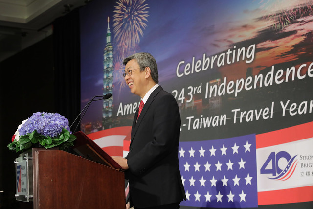 Taiwan seeks to boost ties with U.S.: vice president Photos - New Southbound Policy