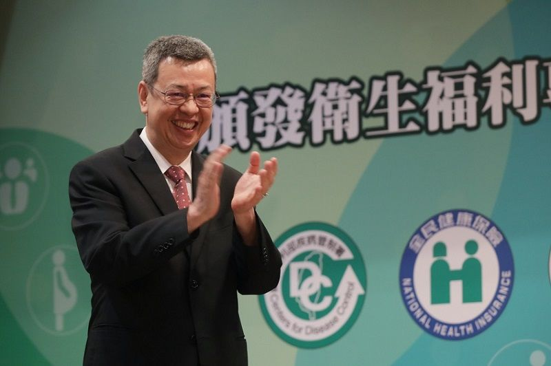 Taiwan's biomedical development praised by VP Chen Photos - New Southbound Policy