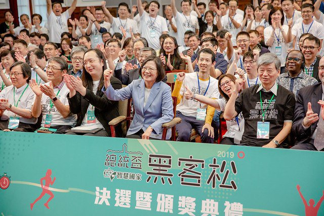 President Tsai attends Presidential Hackathon award ceremony Photos - New Southbound Policy