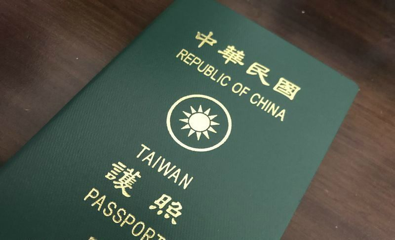 Taiwan passport 30th most powerful in Q3 2019: survey Photos - New Southbound Policy