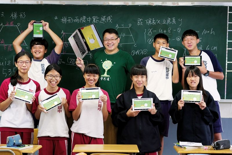 Junyi Academy: Educational Innovation Through Technology Photos - New Southbound Policy