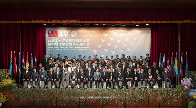 President Tsai attends opening ceremony of Asian-Pacific Parliamentarians' Union General Assembly Photos - New Southbound Policy