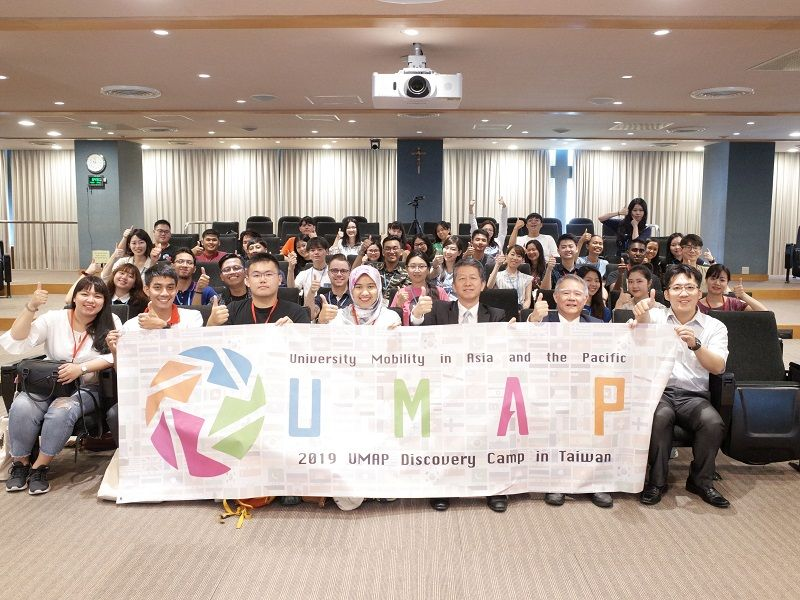 MOE-organized higher education camp kicks off in Taipei Photos - New Southbound Policy