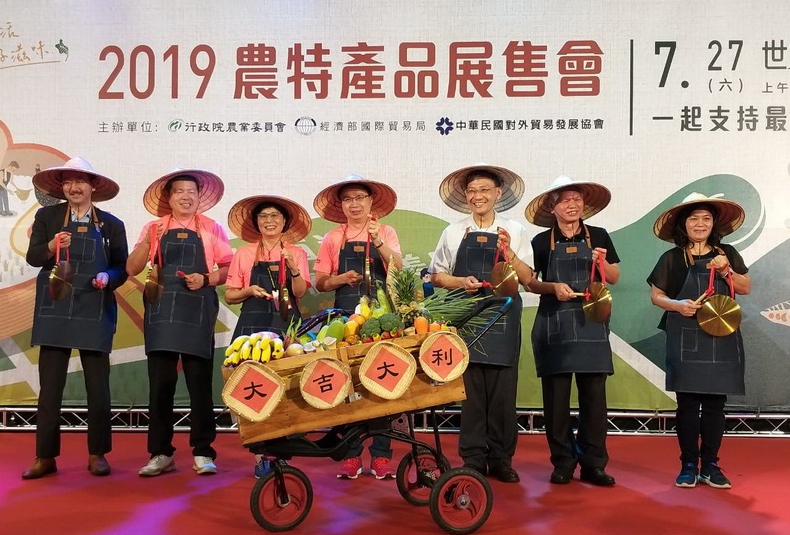 The 2019 Taiwanese Produce Expo in Taipei Photos - New Southbound Policy