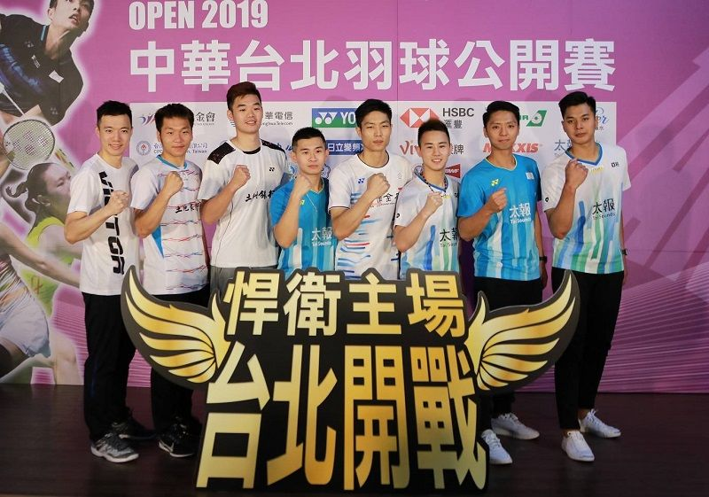 Highly Coveted Yonex Chinese Taipei Open 2019 Soon to Kick Off Photos - New Southbound Policy