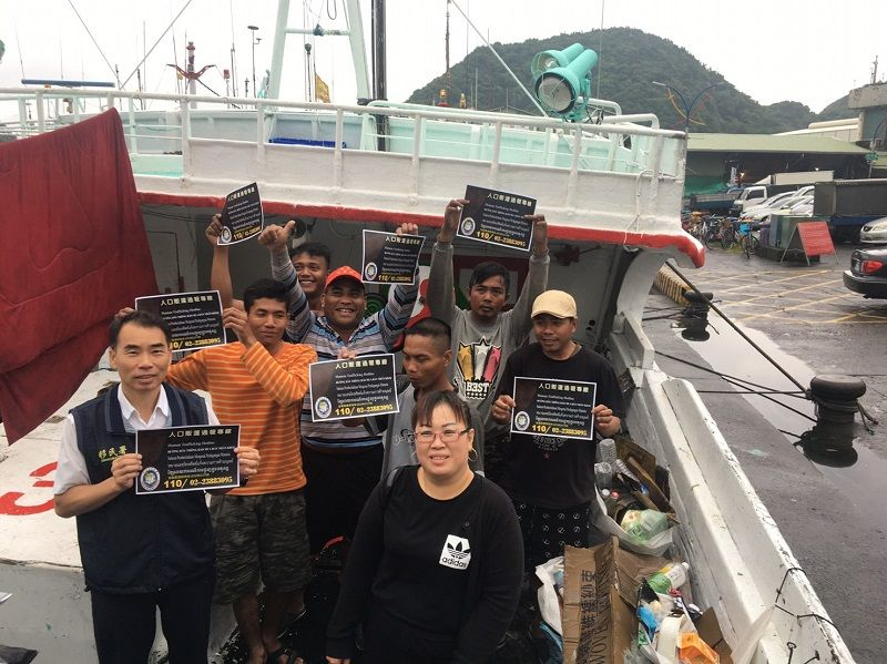 Protection for the Rights of Migrant (Fishing) Workers on Deep Sea Ocean Boats to Prevent Human Trafficking Photos - New Southbound Policy