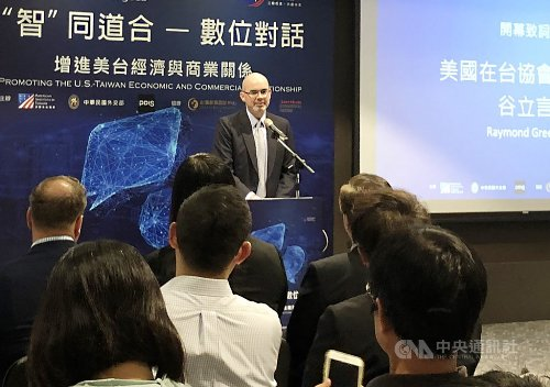 Taiwanese want US to help counter Chinese practices: AIT Photos - New Southbound Policy