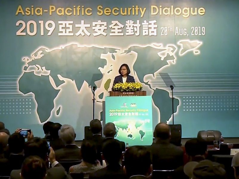 Tsai opens Ketagalan Forum: 2019 Asia-Pacific Security Dialogue Photos - New Southbound Policy