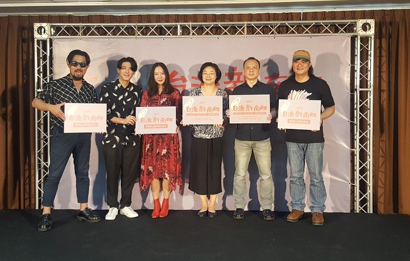 Taiwan music industry delegation set for Malaysia visit Photos - New Southbound Policy